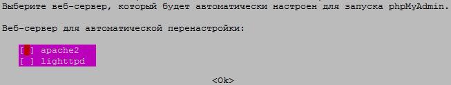 Web server в Linux Ubuntu 18.04